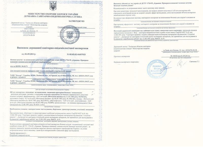 sertifik